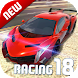 Extreme Car Driving Simulator 2018 by Racing Games Car