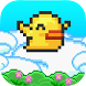 Pathetic Bird: Swing Stars by SBX Casual Game Labs
