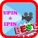 Film Upin Ipin by Toys Collector