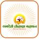 Amreli Lohana Mahajan by Paradise Infoline