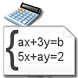 Systems of Equations by SirioSoft