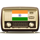 Radio India by World Listening