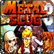 Top Hint Metal Slug 3 by Axistio