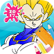 Draw Blue Vegeta Super Saiyan-Coloring app by GameCoffeeKidsLearning