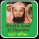 Shuraim Quran Full Offline mp3 by uyaapps