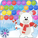 Bubble Shooter Big Freeze by Digbys
