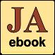 Jane Austen: Pride & Prejudice by gwofoundry