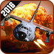 Airstrike Gunship Battle by KARATECH - Free Games