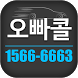 1566-6663 by 로지소프트1