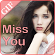 Miss You Animated GIF by Fireball Solutions