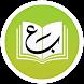 مكتبة الكتاب العربي by Hasbat Inc
