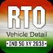 RTO Vehicle Information