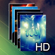 Islamic HD Wallpapers by Alfarisqy