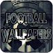 Football Club Wallpapers HD by hype