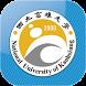 國立高雄大學行動校園APP by National University of Kaohsiung