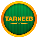 Tarneeb from Lebanon by ConectaGames