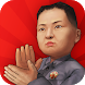 Listen to Jong-Un by Casting Indie Game Dev.