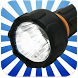 Flashlight FREE by Trustlook Mobile Security