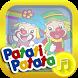 Patati Patata Music Kids by Newgate Studio
