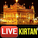 Live Kirtan - Golden Temple Amritsar by NGO - 4U