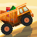 Big Truck --best mine truck express simulator game by 3g60 Wireless Technology Limited