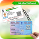 LInk Aadhar With Pancard by Online India Service