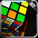 Magic Cube Wallpaper by MagicIdea