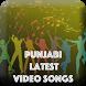 Punjabi Video Songs by App Duniya dot com