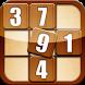 Sudoku Pro by Malik A K Abualzait