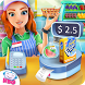Super Cash Register by Happy Baby Games - Free Preschool Educational Apps