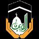 حملة الإيمان by ALI SADEQ