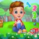 Educational Memory Games by Kid Game Studio