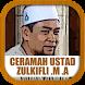 Ceramah Ustad Zulkifli by Ludo King Developer