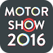 Indonesia Motor Show 2016 by Linteri