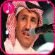 Khaled Abdel Rahman Songs by app music