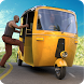 Mountain Modern Rickshaw Auto by Pocket King Studios