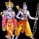 Hare Krishna Hare Rama by SUBH