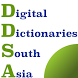 Winslow Tamil Dictionary by Digital South Asia Library, University of Chicago