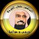 مواعظ سلمان العودة by Mohammed Fouad