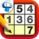Sudoku Free - Classic Game by Tapps Games