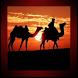 Kisah 25 Nabi dan Rosul by AbuSyaif