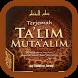 Terjemah Kitab Talim Muta Alim by FiiSakataStudio