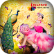 Peacock Photo Editor - Peacock Feather Editor by FotoCity