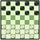 Brazilian checkers