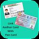 Link Aadhar Card with Pan Card by PhotoMaker