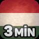 Impara l'ungherese in 3 minuti by 3-MIN-SOFTWARE