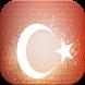 رنات تركية رائعة by kilo pro