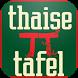 Thaise Tafel Hilversum by Appsmen