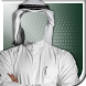 Arab Man Photo Editor : Suit Changer by Pocket Apps Store