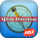 Qibla Direction by ELYSIADEV